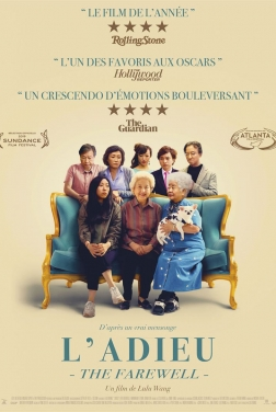 L'Adieu (The Farewell) (2020)