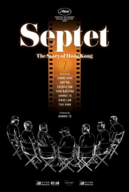 Septet : The Story of Hong Kong (2020)